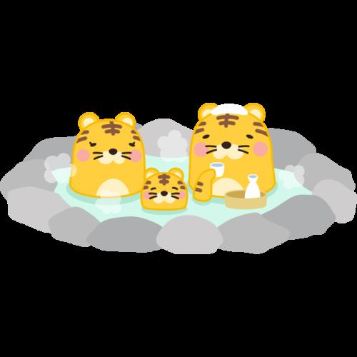 露天風呂(温泉)に入るトラのイラスト
