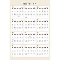 【4月始まり】2022年度かわいいPDFカレンダー(月曜始まり)