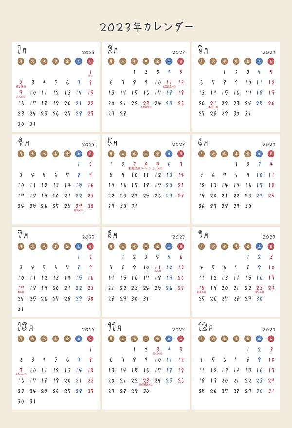 2023年かわいいPDFカレンダー(月曜始まり)