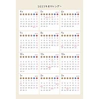 【4月始まり】2023年度かわいいPDFカレンダー(月曜始まり)