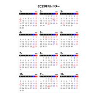 2023年シンプルなPDFカレンダー(月曜始まり)