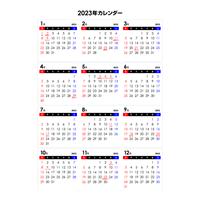 2023年シンプルなPDFカレンダー(日曜始まり)