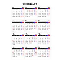 【4月始まり】2023年度シンプルなPDFカレンダー(月曜始まり)