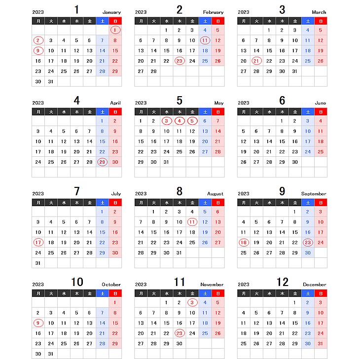 2023年エクセル年間カレンダー(月曜始まり)
