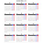 【4月始まり】2023年度エクセル年間カレンダー(月曜始まり)