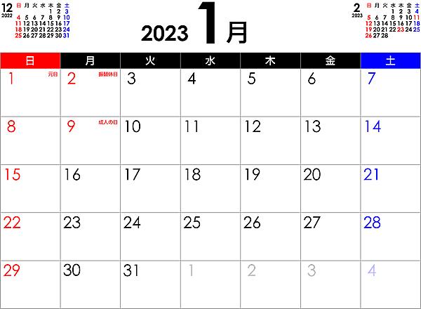 シンプルなPDFカレンダー2023年1月