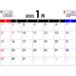 PDFカレンダー2023年1月