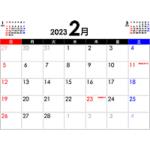 PDFカレンダー2023年2月