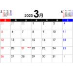 PDFカレンダー2023年3月