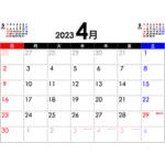 PDFカレンダー2023年4月