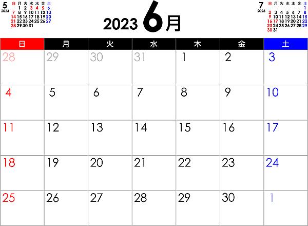 シンプルなPDFカレンダー2023年6月
