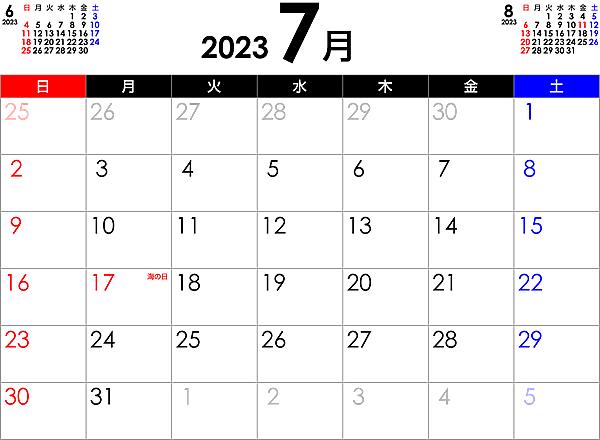 シンプルなPDFカレンダー2023年7月