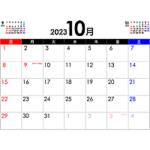 PDFカレンダー2023年10月