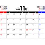 PDFカレンダー2023年11月