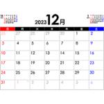 PDFカレンダー2023年12月